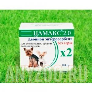 Цамакс двойной энтеросорбент щенком мелких и средних пород без серы