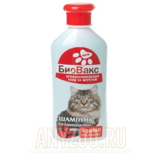 фото БиоВакс Шампунь для кошек длинношерстных