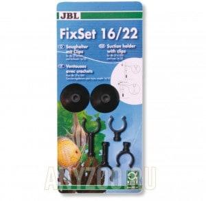 фото JBL FixSet 16/22 (CP e1500) Набор присосок для крепления шлангов, трубок 16/22 мм. для фильтра е1500