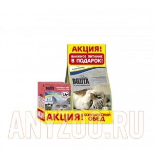 Купить Bozita Funktion Indoor&Sterilised сухой корм для домашних и стерилизованных кошек Bozita Mini кусочки в соусе мясной микс