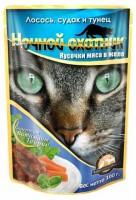 фото Ночной охотник консервы для кошек лосось,судак,тунец в желе
