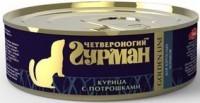 фото Четвероногий гурмаг консервы для Хорьков Голден Курица с Потрошками в желе 100гр