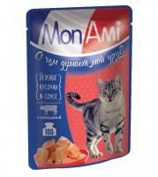 МонАми Пауч для кошек Нежные кусочки в соусе Говядина
