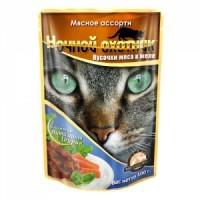 Ночной охотник консервы для кошек мясное ассорти в желе
