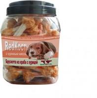 фото Green Cuisine Грин Кьюзин Лакомство для собак RedКость - брускетта из краба с курицой (туба)