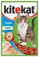 фото KiteKat - Китикет консервы для кошек пауч (рыба)