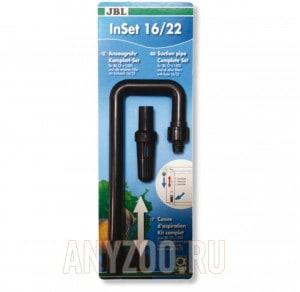 JBL InSet 16/22 (CP e1500)