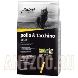 Golosi Adult Chicken/Turkey