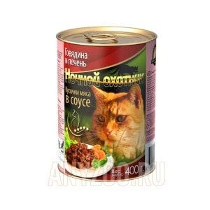фото Ночной охотник консервы для кошек говядина с печенью в соусе