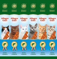 фото B&B Allegro Cat Колбаски для кошек Лосось/Форель (шоу бокс)