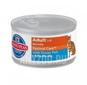 фото Hills - Хиллс консервы для кошек океаническая рыба  (85 г)