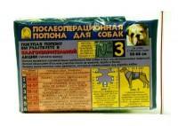 Степа Попона для собак послеоперационная на завязка
