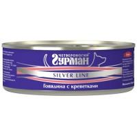 Четвероногий Гурман Серебряная линия консервы для собак говядина с креветками в желе