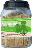 фото Green Cuisine Лакомство для собак Иммунитет 3 (сушеная зубатка с морковью)