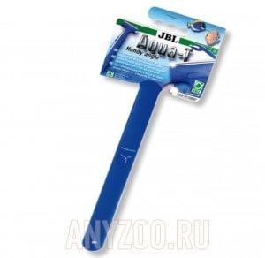 JBL Aqua-T Handy angle