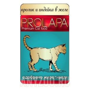 фото Prolapa Пролапа паучи для взрослых кошек кролик с индейкой в желе