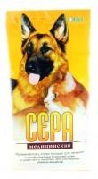 фото АВЗ Сера кормовая для собак и кошек