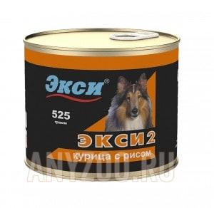 Экси-2 консервы для собак полноценный рацион курица с рисом