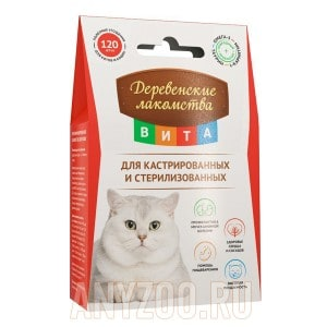 Деревенские лакомства Вита лакомство для кастрированных и стерилизованных кошек