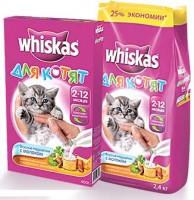 фото Whiskas Вискас сухой корм котят подушечки молочные индейка/морковь