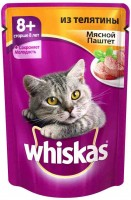 фото Whiskas Вискас Сеньор Пауч д/кошек 8+ Паштет из телятины
