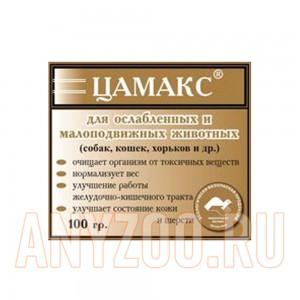 Цамакс кормовая добавка для ослабленных и малоподвижных животных