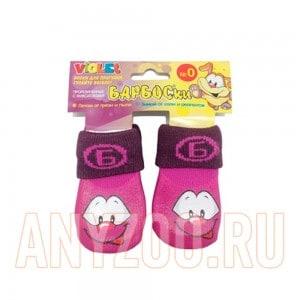 Барбоски носки для собак с латексным покрытием фиолетовые с принтом