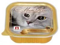 Зоогурман консервы для кошек МуррКисс телятина с сердцем ламистер