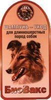 фото БиоВакс Шампунь для длинношерстных собак