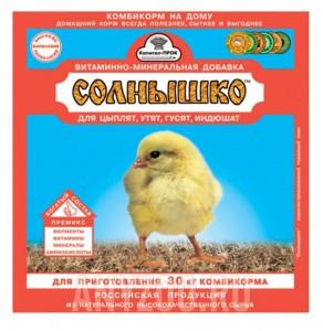 Солнышко премикс для цыплят,гусят и перепелок