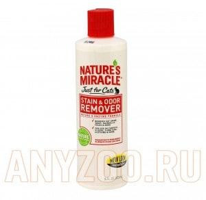 Купить 8in1 S&O Remover универсальный уничтожитель пятен и запахов