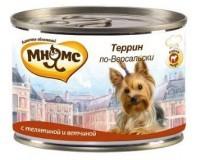 Мнямс Консервированный корм для собак Террин по-Версальски,  телятина с ветчиной