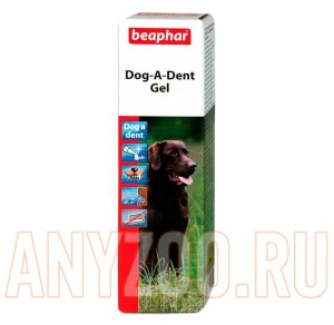 Beaphar Dog-a Dent