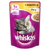 фото Whiskas - Вискас пауч для кошек Рагу с индейкой