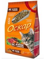 Оскар Сухой корм для взрослых кошек с ягненком и овощами