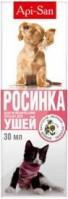 фото Апи-Сан Росинка Зоогигиенический лосьон для ушей для животных