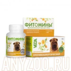 Фитомины с противоаллергическим фитокомплексом для собак
