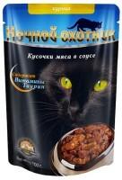 фото Ночной охотник консервы для кошек курица в соусе