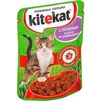 фото KiteKat - Китикет консервы для кошек пауч (печень)