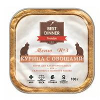 фото Best Dinner Меню №3 Бест Диннер консервированный корм для кошек с курицей и овощами
