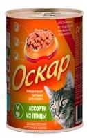 Оскар консервы для кошек Ассорти из птицы в соусе