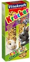 фото Vitakraft - Витакрафт Крекеры  для кроликов лесные ягоды 2шт
