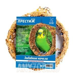 Престиж Забавные качели лакомство для волнистых попугаев