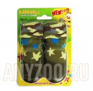 Барбоски носки для собак с латексным покрытием цвет зелёный