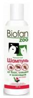 Биофан- Репелентный шампунь для кошек и котят от блох, клещей, власоедов, комаров