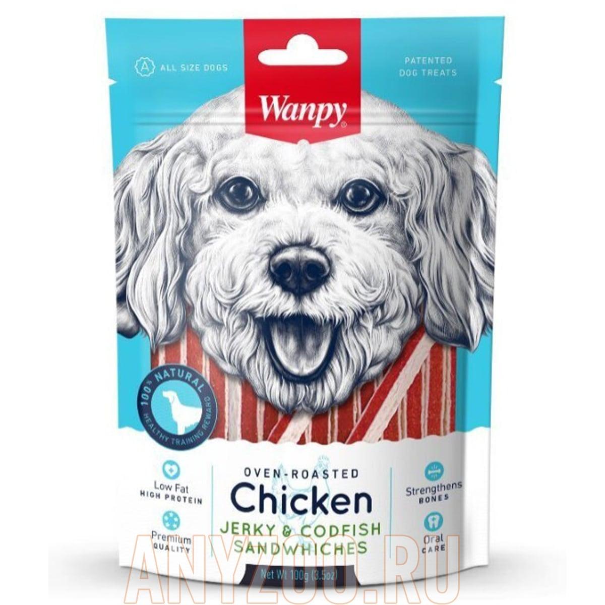 Лакомство Wanpy Dog Трубочки из сыромятной кожи с куриным мясом 100g CD-10H