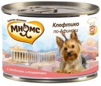 Мнямс Консервированный корм для собак Клефтико по-Афински,  ягненок с томатами