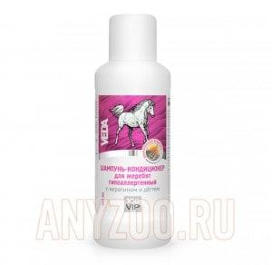 ЗооVip Шампунь-кондиционер для жеребят с кератином и дегтем гипоаллергенный