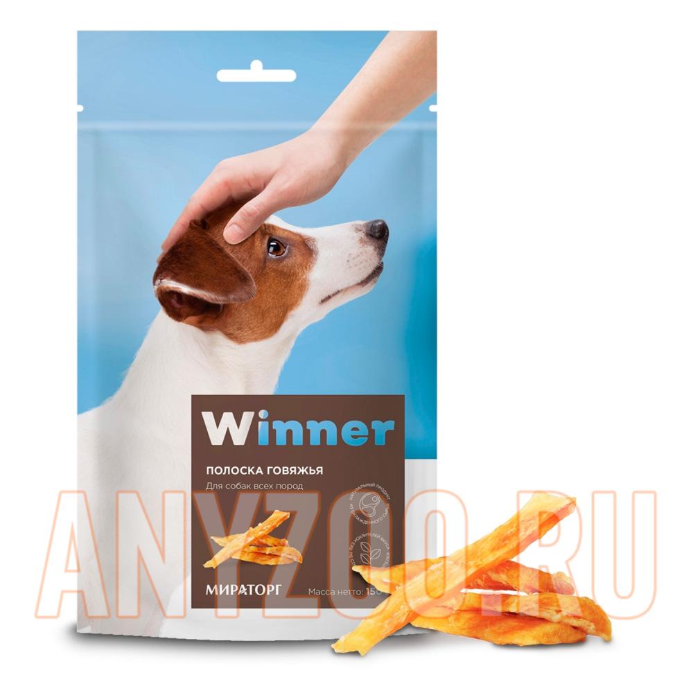 Фото товара Мираторг Winner лакомство для собак Полоска говяжья охлажденные дой пак
