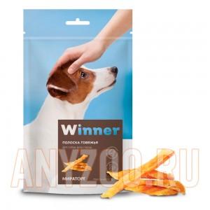 Мираторг Winner лакомство для собак Полоска говяжья охлажденные дой пак